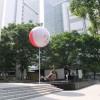Permanent Pixocom Balloon, Singapore