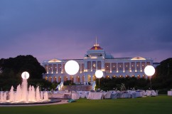 Garden Party at Presidential Palace, Singapore